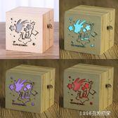 音樂盒八音盒天空之城木質創意情人節生日禮物女生 1995生活雜貨
