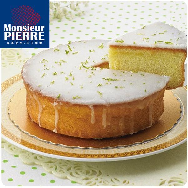 【名店直出-皮耶先生】鄉村檸檬蛋糕(450g/6吋/入)