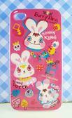 【震撼精品百貨】 Bunny King_邦尼國王兔~IPHONE4手機殼-國王兔-粉