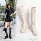 長筒靴 靴子女長靴秋季冬季新款顯瘦米白色長筒高騎士靴女不過膝 快速出貨
