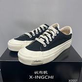 X-INGCHI 8527 女款英文頭 黑休閒鞋 NO.X0551