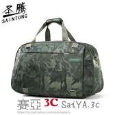 防水手提旅行包大容量行李包