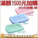 ◆MIX米克斯◆【全館滿額1500元】加購【MARUKAN 全年可用專利透氣涼感高邊床DP-872 L號】