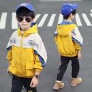 男童外套 男童秋裝外套新款韓版兒童裝夾克潮中大童春秋款童裝洋氣秋季