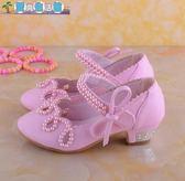 韓版新款白色公主女童高跟兒童夏季小孩水晶拉丁演舞鞋LY2676『愛尚生活館』