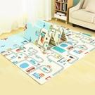 寶寶遊戲地墊 便攜可摺疊嬰兒爬爬墊 泡沫地墊 加厚無味客廳兒童遊戲毯