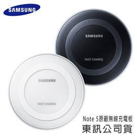 SAMSUNG GALAXY Note 5 N9208 原廠無線充電板 PN920/S6 edge+ Nokia Lumia NOTE8