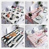 北歐桌布布藝棉麻小清新網紅ins長方形防水防燙免洗茶幾櫃餐桌布 至簡元素
