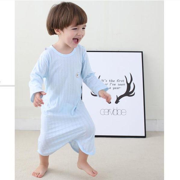 浴袍 兒童睡袍長袖寶寶連體睡衣1男童女嬰兒睡裙棉質3歲浴袍春秋冬季