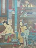 【書寶二手書T3/收藏_YIX】寶瑞盈2017春季藝術品拍賣會_中國古代書畫_2017/6/21