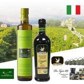 特羅法蘭斯坎L'ITALIANO特級冷壓初榨橄欖油 +有機巴薩米克醋 二入組