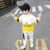 兒童裝男童秋裝套裝2019新款連帽T恤秋款寶寶帥氣秋季洋氣兩件套潮-ifashion