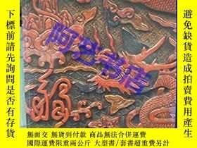 二手書博民逛書店Fine罕見and Rare Chinese Works of