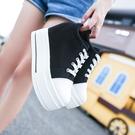 鬆糕鞋 內增高帆布鞋女2020秋季新款韓版百搭鬆糕厚底單鞋休閒小白鞋