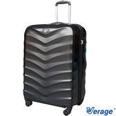 Verage 維麗杰 28吋 海鷗系列隱藏式加大旅行箱 (黑色)