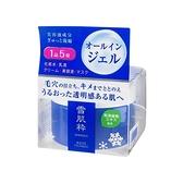 Kose 雪肌粹 美肌凝凍(50g)【小三美日】