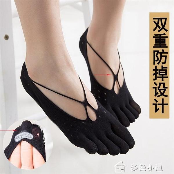 五指襪冰絲五指襪女夏季超薄透氣隱形淺口分趾襪子五趾船襪滿5雙