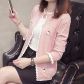 2018秋季新款韓版修身長袖毛衣外套女純色外搭花邊針織衫上衣開衫  莉卡嚴選