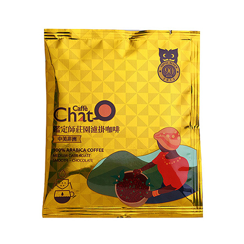 【Caffè Chat 咖啡講 】鑑定師莊園濾掛咖啡-中美非洲10g*50入業務用
