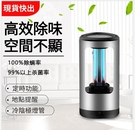 消毒燈 UVC紫外線殺菌消毒燈 臭氧 除螨滅菌燈 便攜式消毒燈(含臭氧)igo