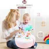 兒童打地鼠玩具0-1寶寶幼兒益智男女孩電動砸敲擊游戲機2-3-6周歲QM『美優小屋』