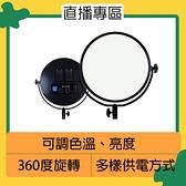 ROWA 樂華 SL-272A 超薄 14吋 LED 柔光燈 棚拍 攝影燈 (SL272 公司貨) 直播 遠距教學 視訊