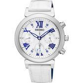 楊謹華配戴款《我的男孩》SEIKO 精工 LUKIA 太陽能羅馬計時碼錶-銀x白錶帶/36mm V175-0DR0S(SSC849J1)