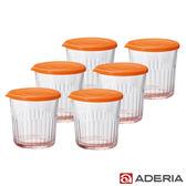 【ADERIA】日本進口收納玻璃罐500ML(橘)-6入