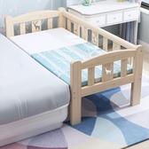 限定款實木兒童床男孩單人床女孩公主床邊床加寬小床帶護欄嬰兒拼接大床