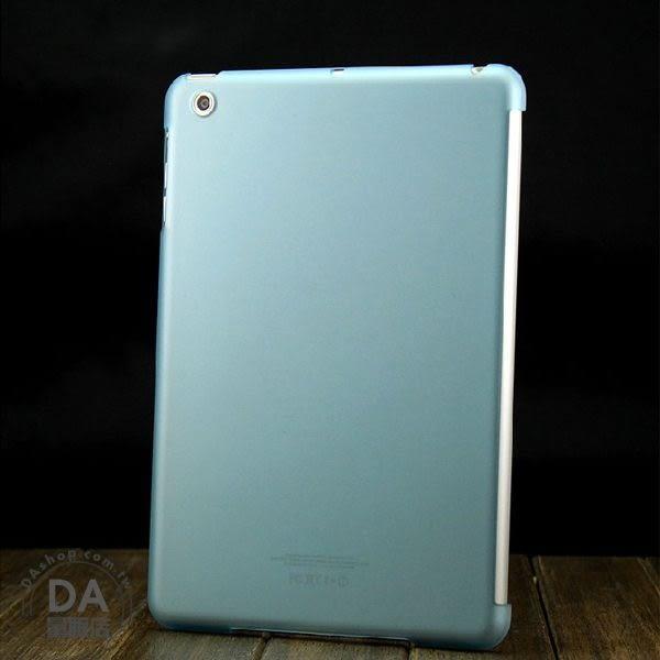 ipad mini 超薄 磨砂 透明 保護殼 保護套 背蓋 背殼 硬殼 3色