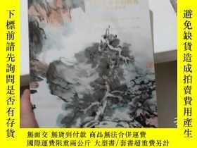 二手書博民逛書店四川嘉寶2013年春季拍賣會罕見名家書畫專場Y270271
