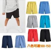 現貨 純棉毛圈 中大童男孩五分褲,8色可選【50913】