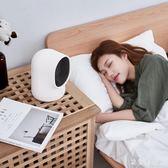 取暖器 迷你暖風機家用小型小太陽取暖神器臥室宿舍辦公室速熱熱風小功率 CP1831【歐爸生活館】