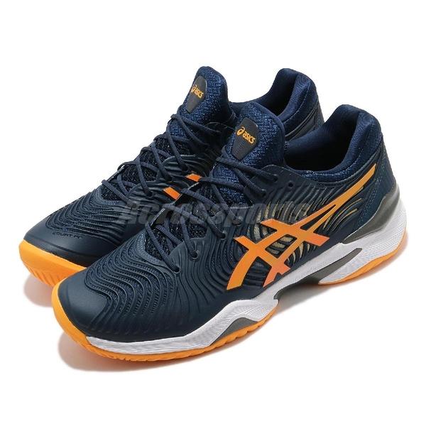 Asics 網球鞋 Court FF 2 男 深藍 黃 Novak 球王 澳網 限量【ACS】 1041A083402