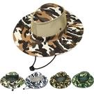 [拉拉百貨]迷彩網格漁夫帽 休閒帽 迷彩綠 網帽 休閒帽 釣魚帽 太陽帽 登山 露營