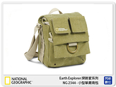 【分期0利率】National Geographic NG 國家地理 探險家系列 NG 2344 小型相機背包(公司貨)