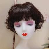 短假髮(整頂真髮絲)齊瀏海捲髮逼真透氣女假髮2色73vr37[時尚巴黎]
