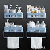 浴室收納 衛生間置物架浴室壁掛免打孔收納架廁所洗手間塑膠墻上衛浴YYJ【快速出貨】