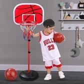 兒童籃球架可升降室內投籃框球框家用皮球2-3-4-6周歲玩具男孩 免運 全館免運