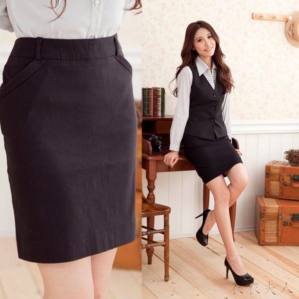 【RD978】後開叉斜口袋彈性窄裙 *衣衣夫人OL服飾店*