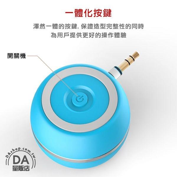 喇叭 音響 揚聲器 手機音箱 外接喇叭 擴音器 3.5mm 直插式 立體聲 大音量 隨身 平板 電腦 迷你