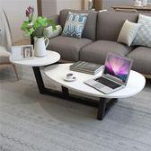 茶几 北歐茶几橢圓形客廳簡約現代小戶型迷你小桌子客廳創意桌簡易茶几T 免運直出