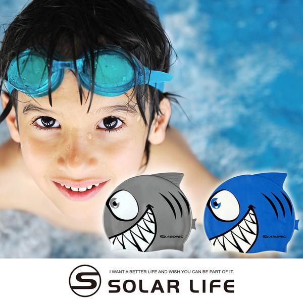 AROPEC 100%矽膠舒適兒童泳帽-鯊魚小子.兒童矽膠泳帽 不勒頭游泳帽子 高彈性游泳帽 防水護耳