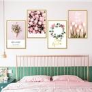 北歐創意個性相框墻貼裝飾可愛溫馨客廳臥室電視背景墻上貼紙
