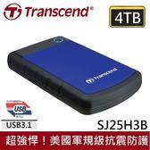 【免運費+贈3C硬碟收納袋】創見 4TB USB3.1 2.5吋行動硬碟 TS4TSJ25H3B 軍規三層抗震系統(藍色)X1台