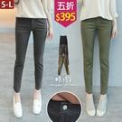 【五折價$395】糖罐子車線造型雙口袋純...