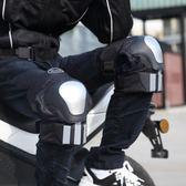 摩托車護膝男騎行防摔防風保暖 騎士裝備賽車機車越野護腿    蜜拉貝爾