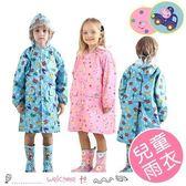 兒童粉紅豬滿版圖案雨衣 帶書包位