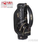 HONMA高爾夫球包男款職業下場高爾夫球包HONMA60周年紀念款球袋QM   JSY時尚屋