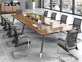 辦公家具小型會議桌長桌簡約現代會議室接待長條洽談桌椅組合qm    JSY時尚屋